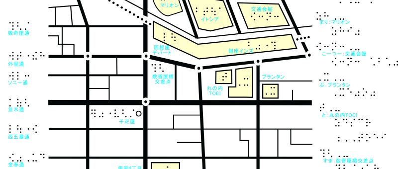Tactile Map of Ginza