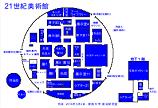 21th_museum