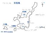 ishigakijima